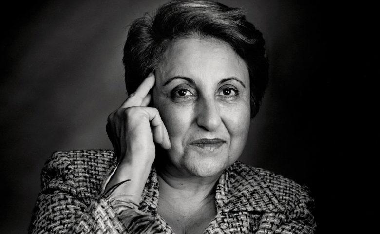 Meeting Shirin Ebadi